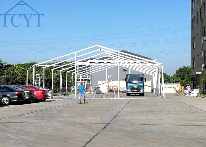 沪耀食品仓储篷房框架