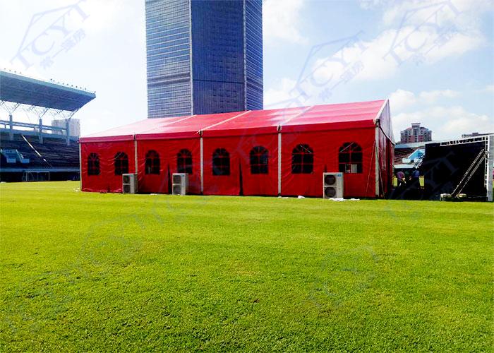 草坪婚礼帐篷